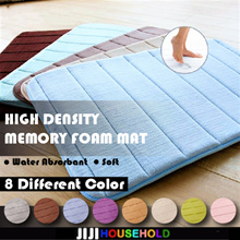1 + 1 ★ BUY 1 GET 1 FREE ★Indoor/Bathroom/Living Room Floor Mats!★Memory Foam★Highly Absorbant★Rugs★