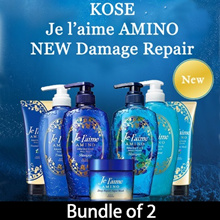 [2 bottles set]★女人我最大★ KOSE Je laime AMINO Damage Repair Shampoo / Treatment / Hair Mask! From Japan
