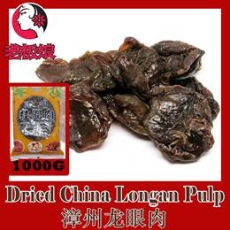 Zhang Zhou Dried Longan Pulp 1kg