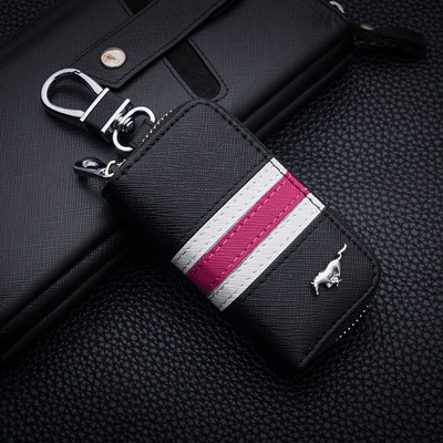 Qoo10 High Grade Leather Car Remote Key Chain Holder Case Bag Fit