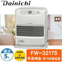 Dainichi Oil Fan Heater FW-3217S 3 colors / Made in Japan / ~ 6 pyeong / Free Shipping / No additional cost / Shipping Shipping / Japan Shipping
