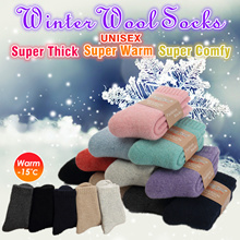 ♥20-30th OCT MEGA SALE♥ Super Thick Winter Socks/Wool Socks/Unisex Socks/-15℃/Thermal Socks