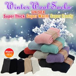 🇸🇬⭐12.12 Sale❄️♥Super Thick Winter Socks/Wool Socks/Unisex Socks/-15℃/Thermal Socks