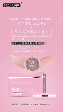 WoWo Collagen Jelly And Eye Cream Massager With Beauty Series
