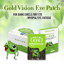 Golden Vision Eye Patch/Suitable for Dark Circle/Dry Eye/Myopia/Eye Fatigue 10 Pairs