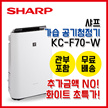 [Japan] Sharp Sharp Plasmacluster Humidification Air Purifier KC-F50-W White
