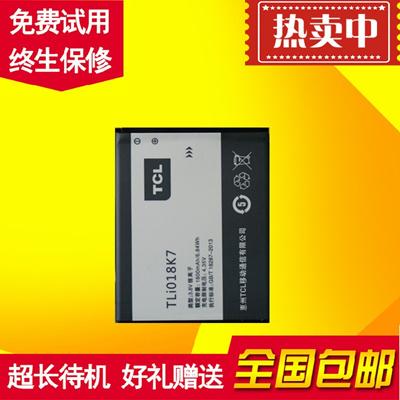 TCL p501m p502u battery TCL P316L p302u cell phone original battery  TLI018KA /K7