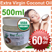 New Year 60% OFF - USA Extra Virgin Coconut Oil (500ml) ★ USDA Certified Organic - Cold-Pressed Unrefined  - For Fat Loss/ Cooking/ Oil Pulling/ Hormone Balance/ Skin Moisturizer/ Hair Growth