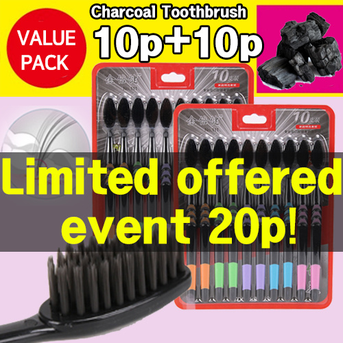 Limited event!! 10PCS+10PCS Charcoal Nano Toothbrush Anti-Bacteria Coating Deals for only S$25.9 instead of S$0