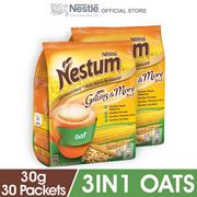 NESTUM 3in1 Oats 15x30g Buy 2 (SPECIAL OFFER)
