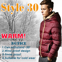 2017 Men winter jacket / Down jacket / winter wear / winter coat / winter clothes / autumn jacket