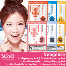 [50% OFF FLASH SALE] 3 BOXES / 30PCS NEOGENCE Ceramide Face Mask Moisturizing /Arbutin Whitening /Collagen Mix N Match