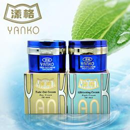 Three Generations Yonggeri Night Cream Taiwanese Yanko Third Generation Moisturizing and Rejuvenatin