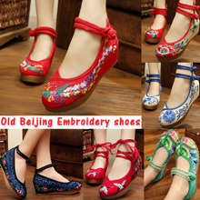 2018 Old Beijing Embroidery shoes / Bridal Wedding shoes / Heels Flat shoes / Dance shoes / Canvas