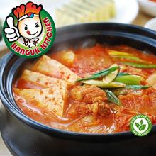 Korean Traditional Kimchi Soup 500g (For 1 Pax) Hanguk Kitchen Korean Food Mart