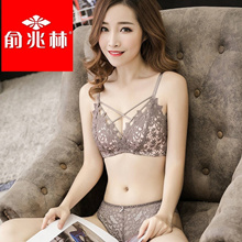 028cfb20cd Quick View Window OpenWishAdd to Cart. rate 0. Yu Zhaolin sexy lace  comfortable without ring thin straps gather bra set ...