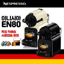 Nespresso EN80 Inissia - black / cream white(capsule 14)