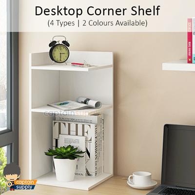 Qoo10 - Desktop Corner Shelf : Stationery & Supplies