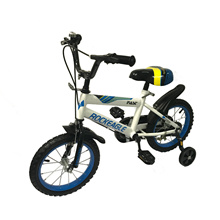 Sporty brand new kids children bicycle - suitable for 4 to 6 years old