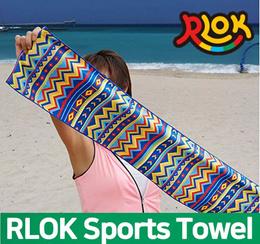 [RLOK] TOWEL Sports/Camping/Beach Towel/sports towel/Easily portable/Quick drying/SBA17_044