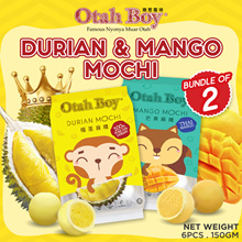 SINGTEL DASH [Bundle of 2 packs] No.1 Best Seller Mochi choice of Premium 100% Pure DURIAN or  MANGO Mochi