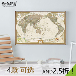 Large world map Office decorative painting den Obama picture frame living room painted the wall mu