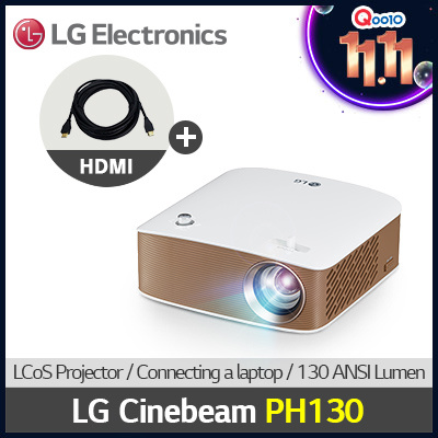 LG ElectronicsLG PH130 LED Projector with Embedded Battery and Screen Share