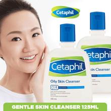 Cetaphil Oily Skin Cleanser 125mL (Expired Masih Lama)