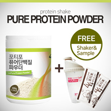 ★Free Shaker+Sample★ FORTYFOUR Diet Protein Shake / PURE / Weight Loss / Protein bulk