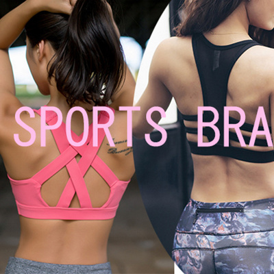 c3e304cf43d3a  2 DAYS SUPER SALE Sports bra Running wear Yoga BRA GYM high quality BRA