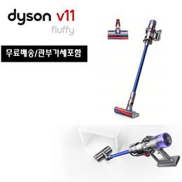 다이슨 V11 플러피 무선청소기 / Dyson V11 Fluffy SV14 FF  / 일본직배송 / 무료배송 / 추가금액없음 / 돼지코증정