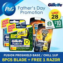 [Father Day Promotion] Gillette NS51 Fusion Proshield Base/Chill Razor