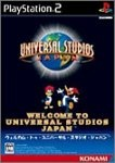 Welcome to Universal Studio Japan [Japan Import]