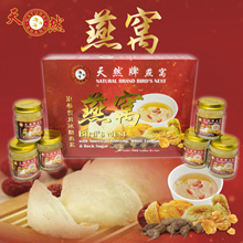 [NEW FORMULA] 12 x 70ml ★ Bird Nest With White Fungus and American Ginseng 天然牌燕窝★ 1+1 DEAL