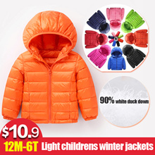 Light childrens winter jackets Kids Duck Down Coat Baby jacket for girls parka Outerwear Hoodies Boy