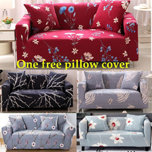 1/2/3/4 Seater Cover Sofa Anti-Skid Elastic Stretch Protector Couch Slip Cushion free pillow cover