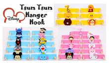 ❤ Christmas ❤ 2 Hooks Disney/Hello Kitty/Line Mr Brown/Totoro Hanger Hook ❤