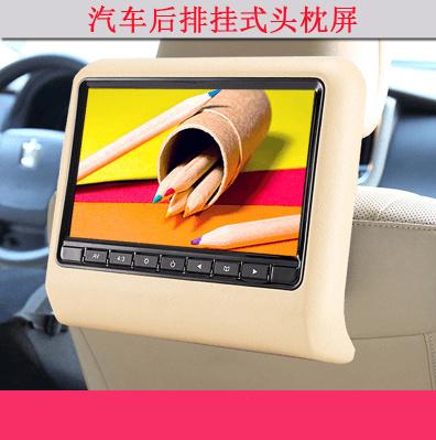 Qoo Car Headrest Monitor Inch Car Rear Cushion TV P HD - Car show headrest monitors