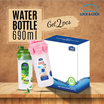[1+1] Limited Edition LocknLock HPL934MBP2 WATER BOTTLE 690 ML - 2pcs WITH COLOR BOX BPA Free