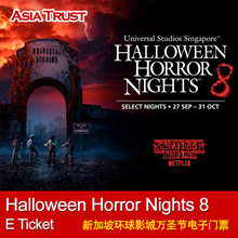 HHN8 USS Halloween Horror Nights 8 Admission Ticket Universal Studio Singapore Eticket Open date