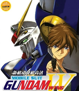 Mobile Suit Gundam Wing - Complete Anime TV Series DVD Box Set ( 1 - 49 Episodes - End )