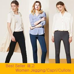 BEST SELLER-WOMEN TROUSER/CAPRI/CROP PANTS