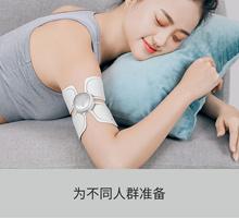 Massage machine / Massage machine / Massage pad / Handjob / Tapping / Shiatsu / Automatic massage pad