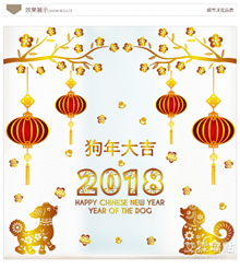 [Promo! 2pcs $16] CNY New Designs Decorations for Wall/Window Decor Sticker Big Decal for Shop/Home