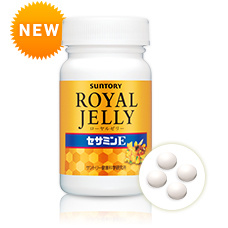 (Limited Time Sale)(Direct import from Japan) Suntory ROYAL JELLY + Sesamin E