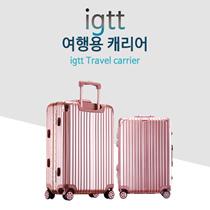 igtt Travel carrier /  20 22 24 26 29 inch / Alumiuime Frame / Classic Degine