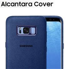 Samsung Alcantara for Galaxy S8+/Galaxy S8/Galaxy S8 Plus/Galaxy S8