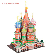 Qoo10 - Board Games / Puzzles Items on sale : (Q·Ranking