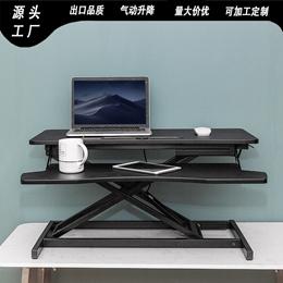 站立式电脑升降桌笔记本办公桌电脑台桌上桌可移动书桌工作台