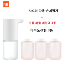 Xiaomi hand sanitizer second-generation Mijia automatic foam antibacterial